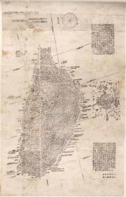古地图1878 全台前后山舆图 台湾岛地图 (清)余宠 清光绪四年。纸本大小125.56*80.28厘米。宣纸艺术微喷复制。