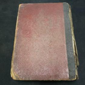聊斋志异新评(卷一至卷十六)120页图画。