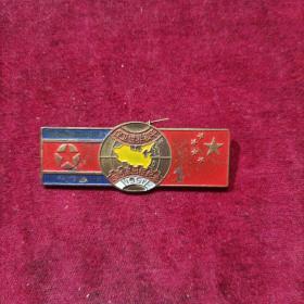 中国人民解放军出征纪念奖章