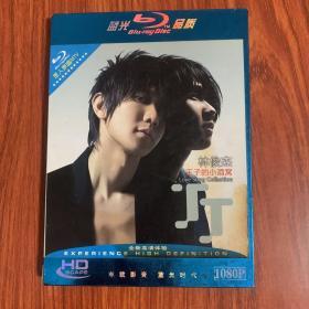 蓝光DVD 林俊杰 王子的小酒窝