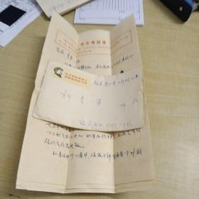 1969年实寄封(信封毛军装头像毛主席语录)~内有信4张/每张信纸上端有毛主席语录(部队信封)