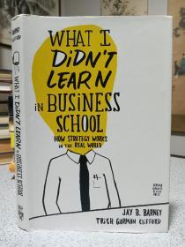 2010年,英文原版,精装带书衣,作者签名本,哈佛商学院出版社,what I didn't learn in Business School