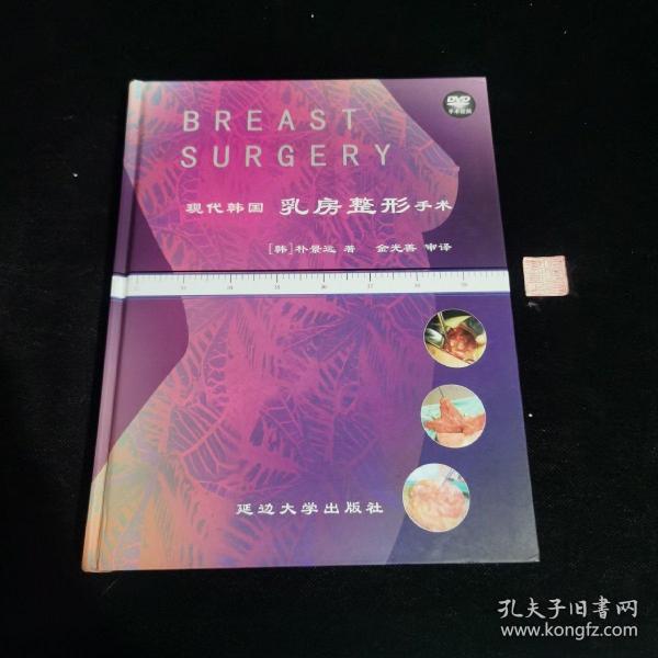 现代韩国乳房整形手术