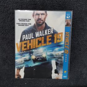 玩命车手 DVD  光盘 碟片未拆封 外国电影 (个人收藏品) 内封套封附件全