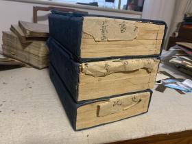 超大巨厚《史记》《前汉书》《后汉书》残本3函12册,都是巨厚一册,配齐肯定不可能了,放书柜当摆设超级划算《史记》卖了,还有前后汉两函