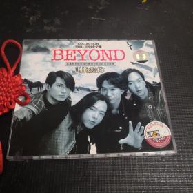 光盘:Beyond【1983至1993全记录】真的爱你(2VCD)