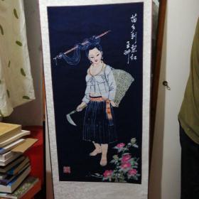 蜡染画一幅:苗乡刺梨红 画心尺寸43.5*88.5