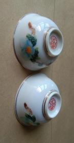 极美手绘花卉薄瓷茶杯一对