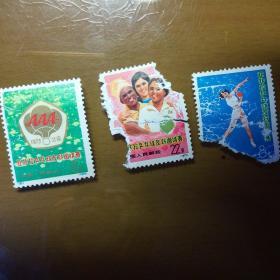 1973年亚非拉乒乓球友好邀请赛邮票3枚(成交送精美纪念张一枚)