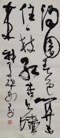 王公寿~书法