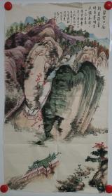 翁履彬,张大千再传弟子,上海老画家。