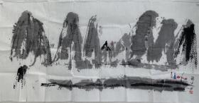 【终身保真字画】邹士方   137X68cm!1 邹士方 ,1949年年生,辽宁沈阳人。笔名棠明、斯方等。1971年参加工作,历任《人民政协报》副刊编辑、副主任,北京民治新闻专科学校副校长,《民主》杂志副主编,《音乐生活报》高级编审。北京市杂文学会理事,中国美协会员、中国摄协会员、中华全国美学学会会员、中国寓言文学研究会会员,香港东方文化中心书画研究部研究员。