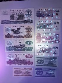 第三套人民币全套11张五星荧光防伪水印纸币钱币纪念收藏 送紫外线灯