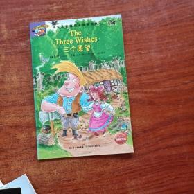 培生儿童英语分级阅读 第八级(16本合售)无光盘