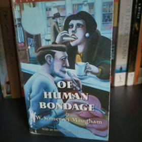 Of Human Bondage—William Somerset Maugham 人性的枷锁—毛姆 英文正版