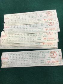 汽车票收藏—-河南省公路汽车客票6张连号共7张