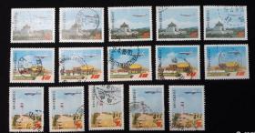航20航空邮票一套3全   无薄裂 信销上品(单套价)