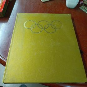 《LE COMITE INTERNATIONAL OLYMPICQUE 》(安孝真奥林匹克运动会)