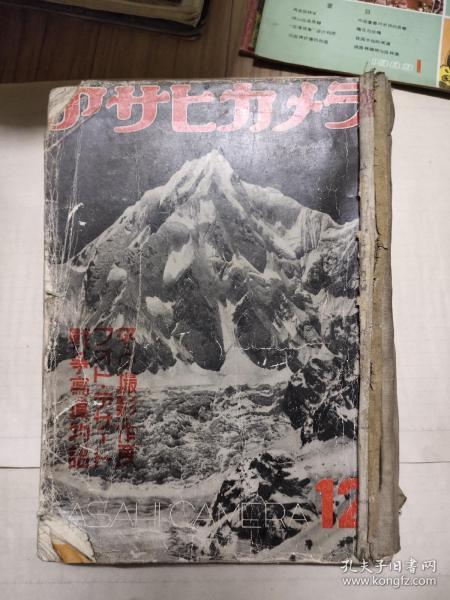 满洲国日文画册11.12两本合售,超级厚,大量历史图片,生活艺术摄影,风土民情,