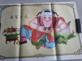 传统杨柳青年画:长命百岁