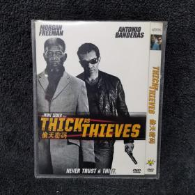 偷天密码 DVD  光盘 碟片未拆封 外国电影 (个人收藏品) 内封套封附件全