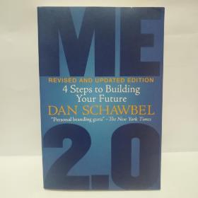 Me 2.0 4 steps to building your future