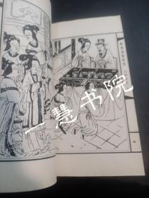 明清拍案奇书(插图版) 第一卷 九命奇冤 上