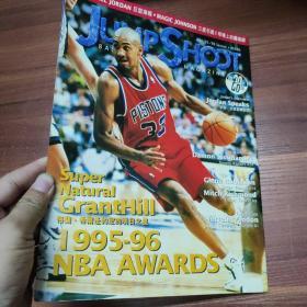 JUMP SHOOT 篮球杂志-VOL.28