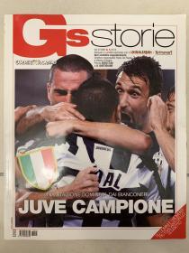 【意大利足球原版】尤文图斯意甲冠军,2013年尤文图斯第31个意甲冠军