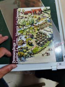 诗意的农场,书内有名人点评,
