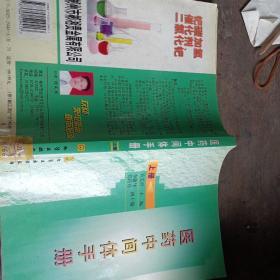 医药中间体手册(上册)