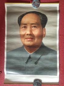 旧藏文革时期的画!做工精致!带有英文,保存完整!是国家赠送外宾留作纪念画!包老!长54厘米宽36厘米