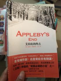 艾伯比的终点:Appleby's End