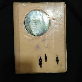 老日记本《糕点制法》泰来县江桥镇糕点厂 手写长条酥 长白糕 桃酥 蛋糕 月饼 一口酥 喇嘛糕制法 私藏 书品如图.