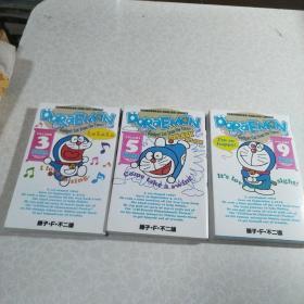 DORAEMON——Vol.3、5、9【日文原版漫画集】哆啦A梦4(英语版)藤子不二雄 小学馆 Shogak(三本合售)