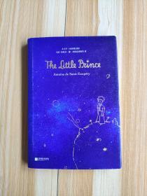 小王子The Little Prince:全彩英文版