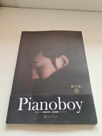 Pianoboy钢琴创作琴谱(独奏典藏版)
