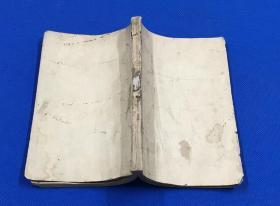 1928年 沈從文 著 《入伍后》一冊全 初版初印  17.2*11.5