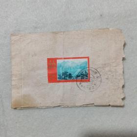 文革实寄封:1972年实寄封,从新疆乌鲁木齐寄往河南陕县,贴庆祝中国共产党成立五十周年邮票,