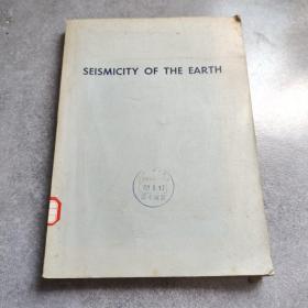 地球的地震和有关现象 *