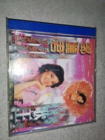 VCD:邓丽君专辑.歌王