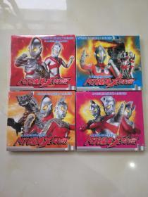 奥特曼4盒8张碟片