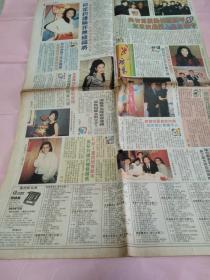 陈慧琳 关咏荷 伍咏薇 宣萱彩页90年代报纸一张 4开