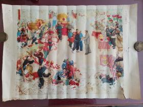 枣园来了秧歌队,大幅文革年画宣传画,保真