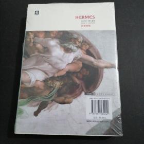 记忆:历史与政治理论
