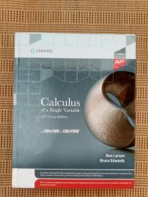 Calculus of a single variable    CENGAGE  单变量中的微积分
