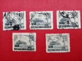 普9《天安门》5元信销邮票(如图有多枚随机发货)