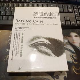 Raising Cain:Protecting the Emotional Life of Boys