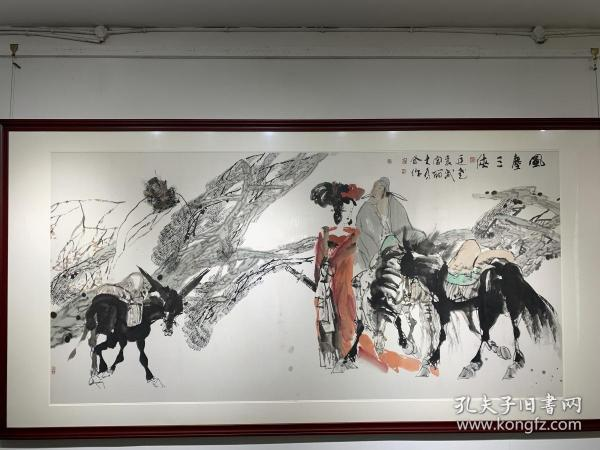 《风尘三侠》刘大为,袁武,宫丽,敬廷尧合作