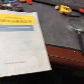 小型火力发电厂汽轮机设备及运行(修订版)